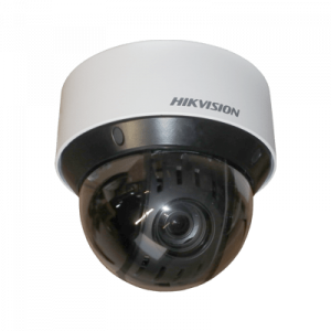 hikvision autotracking ptz ds-2de4a220iw-de